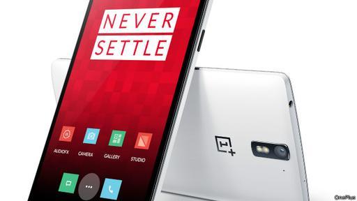 El celular OnePlus One fue una de las revelaciones tecnológicas del 2014.