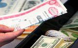 MEF colocó bonos soberanos nominales y VAC por S/842,3 millones