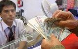 Depósitos CTS en banca acumularon S/.14.452 mlls. en mayo