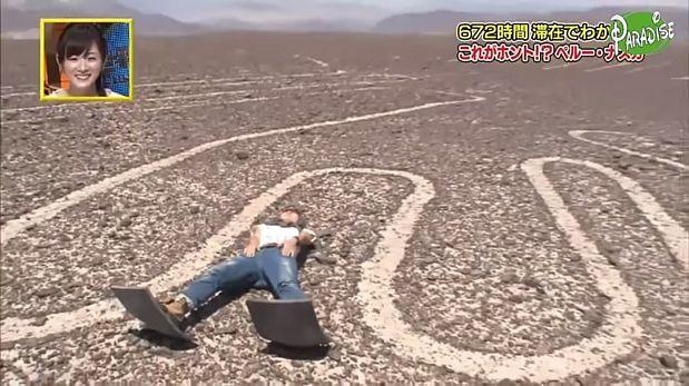 Líneas de Nasca: canal japonés responsabilizó a arqueólogo