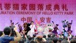 Parque temático de Hello Kitty abre sus puertas en China - Noticias de parque tematico
