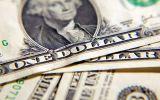 Tipo de cambio cayó a S/3,477 tras debilidad global del dólar