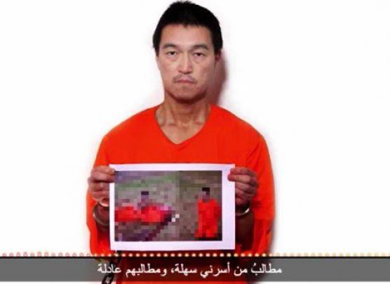 Estado Islámico decapitó a uno de los rehenes japoneses [AUDIO]