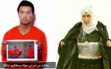 El Estado Islámico propone cambiar al rehén por esta terrorista