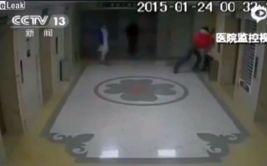 YouTube: esta pelea en un hospital acabó en tragedia (VIDEO)