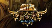 """Saint Seiya: soul of gold"" pierde a una pieza clave"