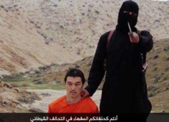 El Estado Islámico decapitó al segundo rehén japonés [VIDEO]