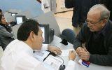 Las AFP vs. el congresista Jaime Delgado: ¿cayeron los fondos?