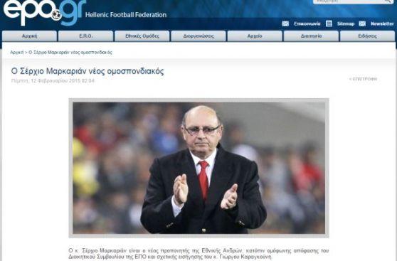 Sergio Markarián es el nuevo técnico de la selección de Grecia