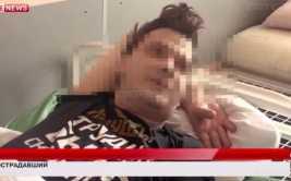 YouTube: actor despertó sin genitales y contó su experiencia