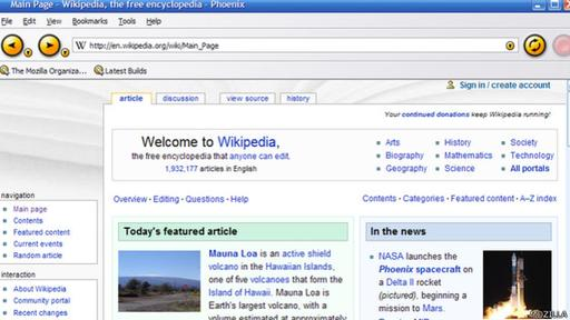 Así lucía Mozilla Firefox cuando salió al mercado.
