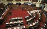 ¿No reelección parlamentaria?, por Víctor A. García Belaunde