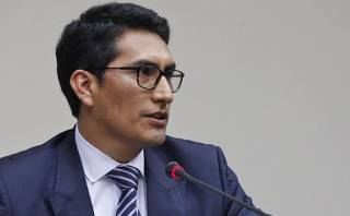 Procuraduría Anticorrupción evaluará informes de megacomisión