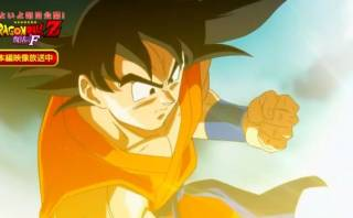 YouTube: mira cuatro minutos del nuevo filme de Dragon Ball