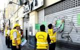 Breña clausura Metro y Norkys de Alfonso Ugarte por insalubres