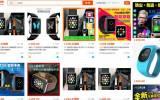 Imitaciones chinas del Apple Watch siguen proliferando