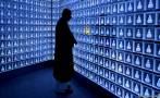 Japón: Una escalera hacia el cielo para enterrar a los muertos