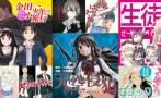 El manga se pasa al formato digital