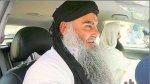 Iraq anuncia la muerte del número 2 del Estado Islámico - Noticias de ministerio de defensa