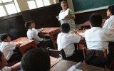 Colegios emblemáticos, ¿un símbolo del modelo del educativo?