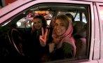 """El """"Dor-Dor"""" o la ingeniosa forma de flirtear en Irán"""