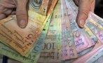 Venezuela: El dólar negro subió 1.600% en el gobierno de Maduro