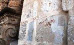 Histórica iglesia de Cajamarca fue dañada con pintas