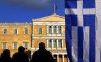 Grecia en el precipicio, por Ian Vásquez