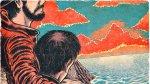 """""""El acantilado"""", de Edmundo Paz Soldán - Noticias de edmundo paz soldan"""