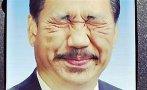 Esta foto indigna a China y le costó la libertad a un artista