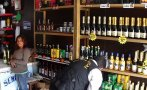 SJM: incautan mil botellas de licor de procedencia ilegal