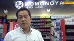 Komonoya, la tienda japonesa de todo por S/.6, crecerá en Perú - Noticias de cocina japonesa