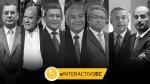 Ministerio del Interior, la silla caliente del Ejecutivo - Noticias de frecuencia latina