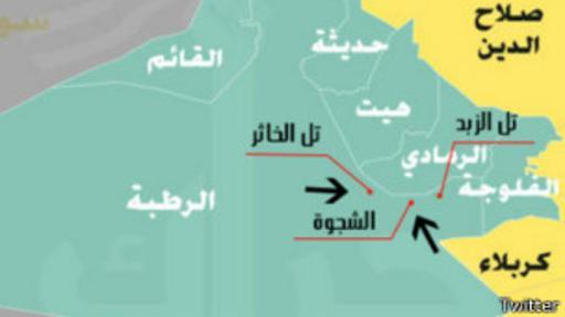 Algunos usuarios incluso compartieron mapas falsos. (Foto: Twitter)