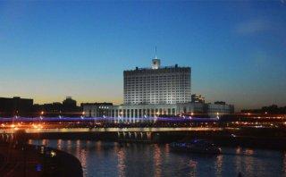 [Blog] El primer paseo por Rusia el día de su fiesta nacional