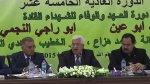 Se disuelve el gobierno palestino [VIDEO] - Noticias de esto es guerra en verano