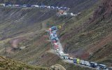 Carretera Central: tránsito restringido del 27 al 29 de junio