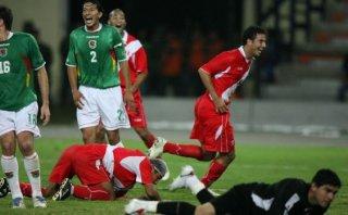 Perú vs. Bolivia: ¿Confías en clasificación de la bicolor? VOTA