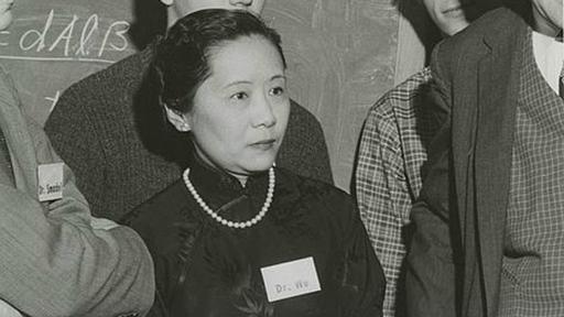 Muchos conocían a Chien-Shiung Wu como la