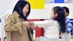 Japón toma medidas contra discriminación a madres trabajadoras - Noticias de ministra de la mujer