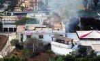 Corte IDH pide seguir investigando muerte de terrorista 'Tito'