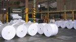¿Qué sectores pueden beneficiarse de la Alianza del Pacífico? - Noticias de productos pirotécnicos