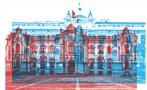 Facultades delegadas al Ejecutivo, por Raúl Ferrero