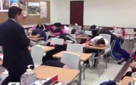 """Alumnos realizan """"broma pesada"""" a sus profesores [VIDEO]"""