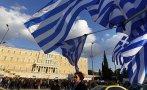 ¿Quién paga por los platos griegos?, por David Rivera