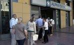 Crisis en Grecia: El drama ante el colapso de los bancos
