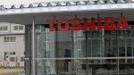 Toshiba: errores contables le costarían US$800 millones - Noticias de peaje