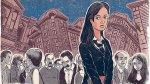 """Un adelanto de """"Boca de lobo"""", una novela de Sergio Chejfec - Noticias de construcción de colegios en el perú"""