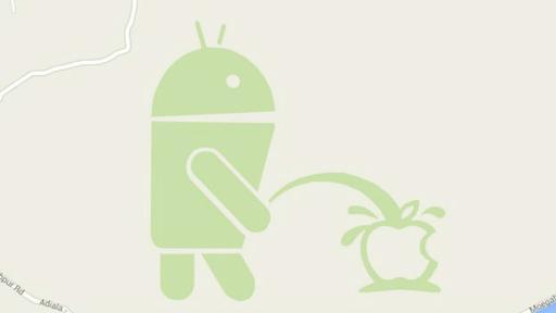 Hace unos meses apareció esta burla en Google maps: en una pequeña ciudad en Pakistán el robot de Android orina sobre el logo de Apple.