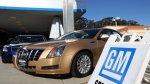 General Motors invertirá unos US$1.930 millones en Brasil - Noticias de general motors